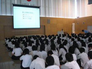 中・高校生向け講座、講演会